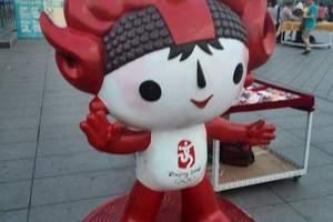 2015年[一月]桂林出发北京天津双卧八日品质游