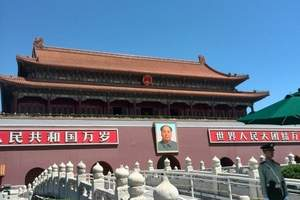 我到北京过暑假*拥抱大海—北京北戴河双卧纯玩八日游