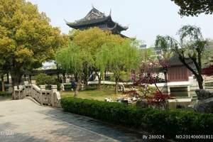 杭州出发 苏州西溪运河二日游(狮子林园林+西溪运河游)住四星