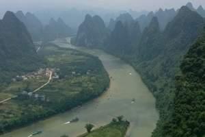 海口到桂林双飞四日游_海口到桂林旅游团_桂林旅游多少钱