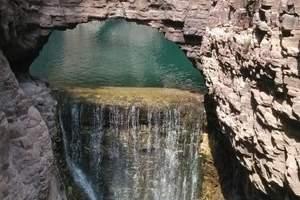 开封到林州大峡谷一日游