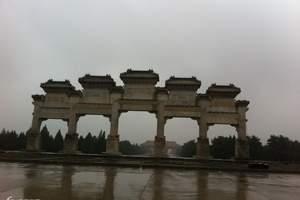 天津+清东陵二日游  不容错过的古街 感受帝王的气息
