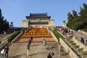 全景夕阳红泰安到上海 华东五市+周庄、乌镇高铁纯玩五日