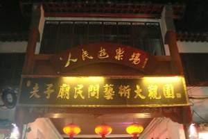 广元出发到华东五市双飞6日游线路报价|广元到华东旅游_尊贵