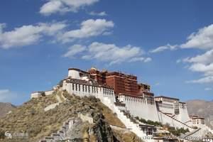 天水去西藏旅游:拉萨/布达拉/林芝/日喀则/纳木措双卧10日