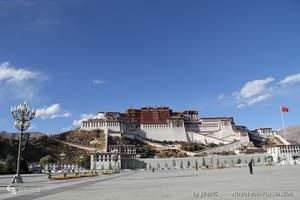 许昌到西藏旅游 漯河到西藏双卧11日 含全陪 拉萨林芝日喀则