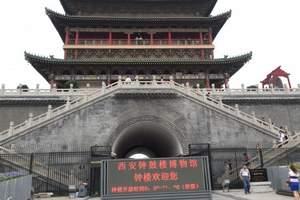 长沙到西安三日游,西安钟鼓楼广场、明城墙双高3天游