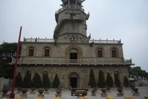 古城+葫芦山庄+觉华岛休闲两日游