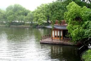 中秋旅游推荐 上海、苏州、杭州、乌镇+夜游西塘双水乡4日