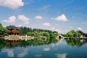 五一旅游路线苏州、杭州、上海双水乡西塘乌镇赠游宋城双飞3日游
