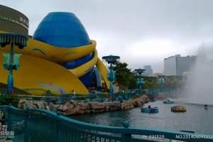 香港2日游特价 广州出发到香港2日游[海洋公园] 天天出团