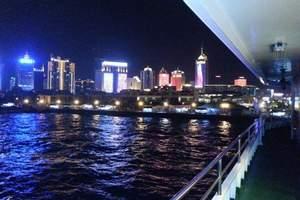 广元到青岛大连、威海、蓬莱双飞6日亲情游|广元到青大旅游线路