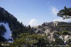 西安到华山一日游多少钱_爬华山要多长时间_一日游时间来得及吗