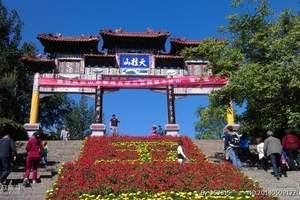 外地到石家庄旅游红色圣地西柏坡、绿色太行山天桂山2日游小包团