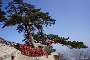 西安到黄山、千岛湖、杭州双卧六日游 独家入住四星级温泉酒店