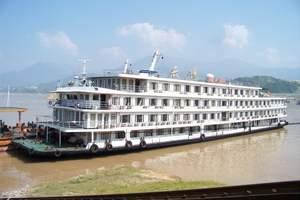 武汉出发长江维多利亚3号游轮三峡秭归 高峡平湖豪华游船二日游