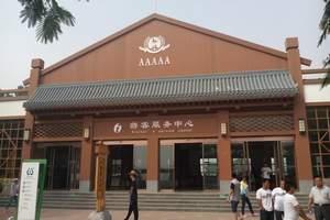广元_北京+河北白洋淀+长沙、韶山+广西桂林旅游专列12日游