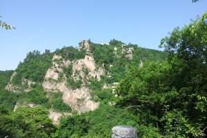 平凉崆峒山