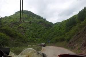固原六盘山