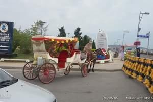【大连旅游】棒棰岛 金石滩 虎雕广场、星海湾广场 双卧4日