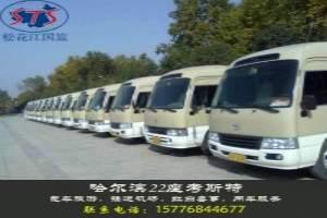 哈尔滨冬季旅游用车价格表_哈尔滨去雪乡旅游包车贵吗