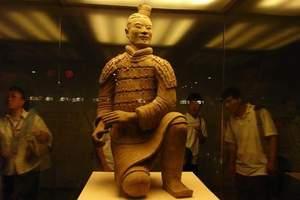 十月去西安跟团旅游_青岛去西安双卧五日游_观世界八大奇迹之一