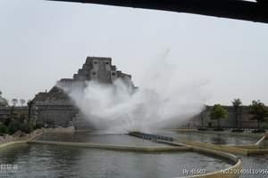 天津方特欢乐大世界一日游