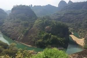 武夷山一日游:天游峰+虎啸岩+一线天