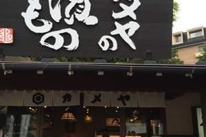 呼和浩特直飞日本旅游价格_3大世遗+2晚温泉+1日自由行7天
