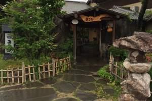 暑假石家庄去日本旅游-石家庄到日本东京、大阪、京都、奈良6日