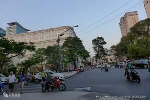 ◆桂林出发到南宁、下龙、河内、西贡、头顿、美托六日游