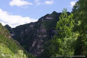 石家庄报团到野三坡旅游多少钱 石家庄到野三坡两日游线路