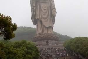 【华东旅游】华东五市+双飞乡+双园林超值7日游