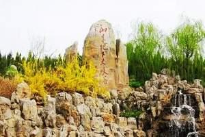 青岛到沂水 萤光湖   沂水地下大峡谷  天上王城纯玩二日游