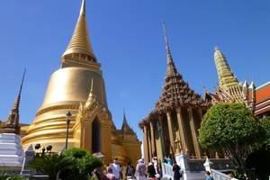 南宁到泰国曼谷、芭提雅6日游|泰正好曼芭六日游