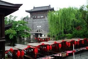 特价枣庄台儿庄古城 、微山湖红荷湿地休闲两日游