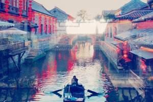 淄博到台儿庄自由行 淄博到枣庄台儿庄自由行 窑湾古镇纯玩两日