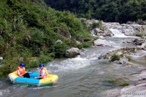 六月份单位旅游哪里好|现在旅游哪里好|尧山大峡谷+龙潭峡两日