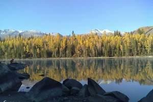 【新疆全景双卧】天池、吐鲁番、禾木、那拉提、巴音双卧10日游