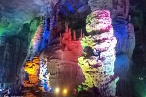 泰安出发到雪山彩虹谷 地下画廊一日游  泰安到沂水旅游
