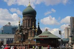 哈尔滨俄式风情、风情边城满洲里、呼伦贝尔草原双卧6日游