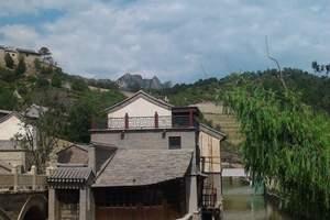 <北京>夜宿古北水镇 体验魔幻灯光秀 泡汤养生半自助二日游