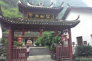 <车溪一日游>体验田园风光和土家民俗文化