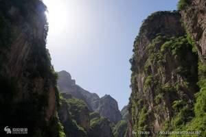 徐州到林州大峡谷·王相岩·太行天路两日游