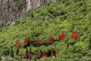 长治到壶关太行山大峡谷攻略_汽车一日游红豆峡、青龙峡、黑龙潭