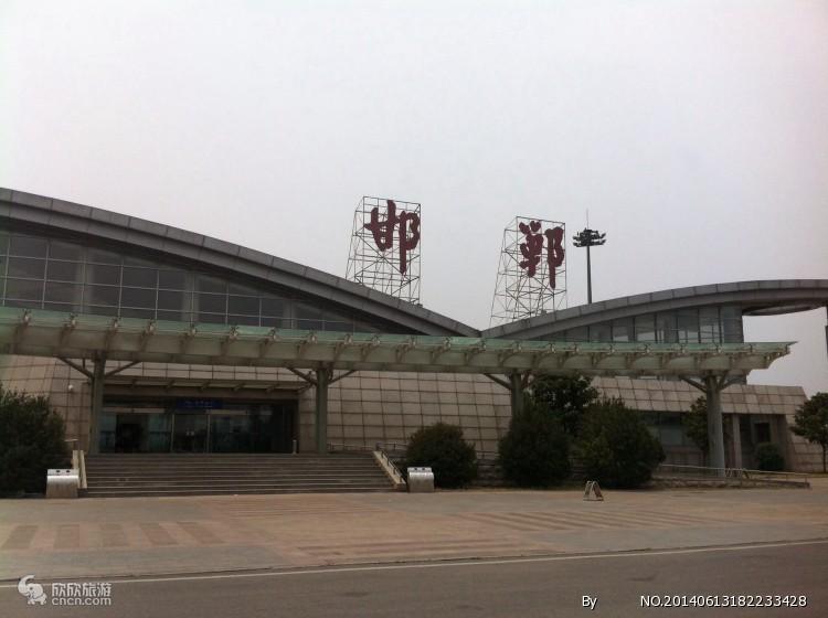 邯郸机场2014年冬,2015年春航班时刻表
