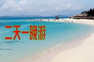 保亭七仙岭+分界洲岛休闲两天游,周末七仙岭登山、泡温泉两日游