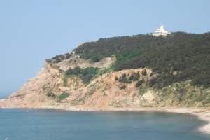 玩转海滨团体推荐  威海出发蓬莱、长岛渔家休闲大巴二日