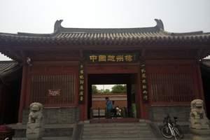 长沙到石家庄、赵州桥、白洋淀、冉庄地道战特色景点双卧7日游