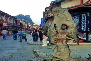桂林5日游,海口到桂林旅游团价格,海口到阳朔旅游,桂林旅游团